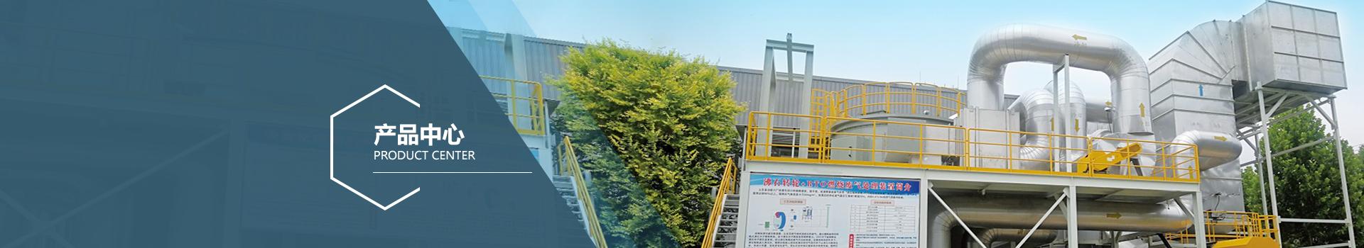 生物滤池除臭设备