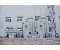 硅料酸洗废气处理设备