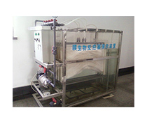 MBR膜生物反应器